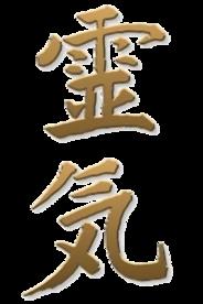 Reiki Japans schrift. Reiki geschreven in het Japans
